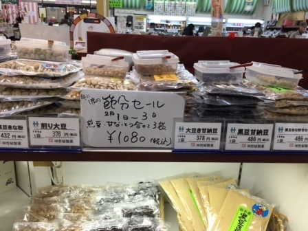 宣伝1竹屋.JPG