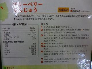 P1010804s-.jpg