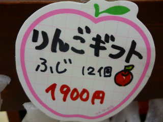 P1020040.jpg