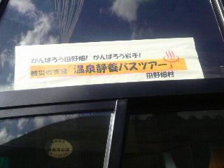 2011042914360002.jpg