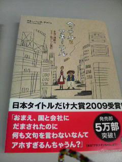 2011110112150000.jpg