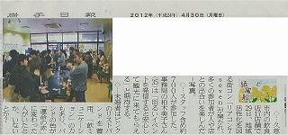 s-手日報.jpg