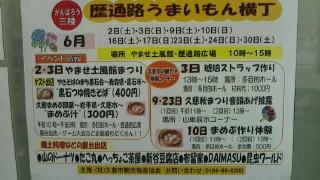 201205291249.jpg