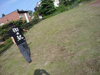 DCIM0359.jpg