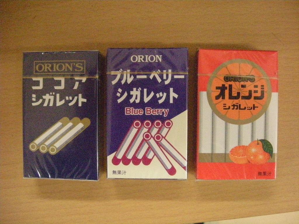 食べるタバコ.JPG