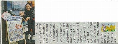あまちゃんカウントダウンs-400).jpg