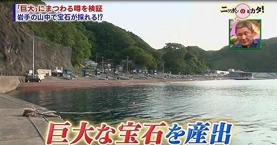 ニッポンのミカタ!巨大な宝石を算出.jpg