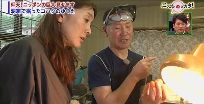 ニッポンのミカタ!琥珀加工.jpg