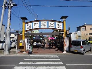 レトロ広場 001.jpg