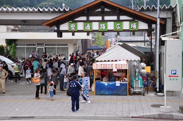 レトロ広場入口.jpg