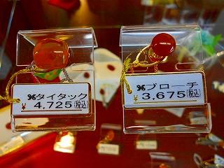 上山琥珀タイタック4,725円.jpg