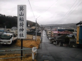 巽山.jpg