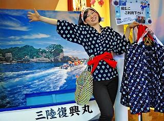 海女さん衣装コーナーs-.jpg