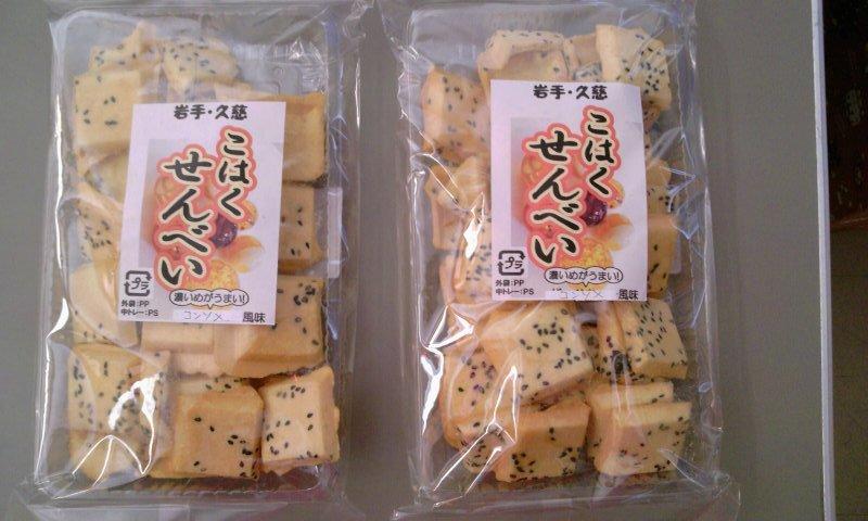 琥珀煎餅(コンソメ).jpg