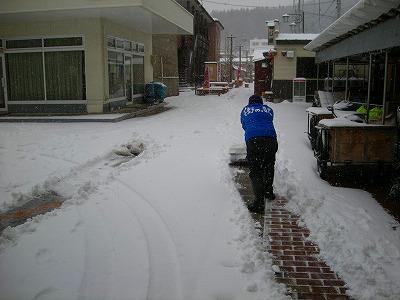 除雪作業.jpg