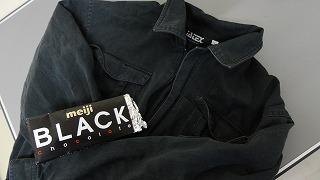 黒 003.jpg