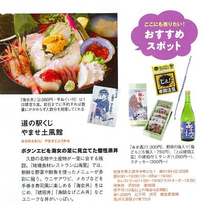 S-style-P43拡大.jpg