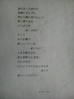 2011042312300000.jpg