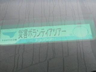 2011052914580001.jpg