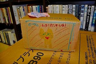 キッズ大学 092.jpg