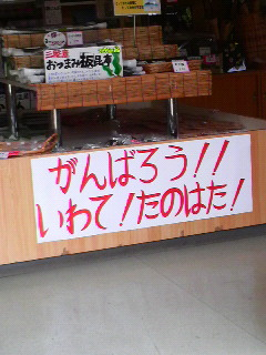 2011060812170000.jpg