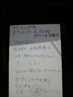 2011073113570000.jpg