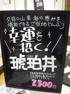 石川香代先生POP講習会 (21).jpg