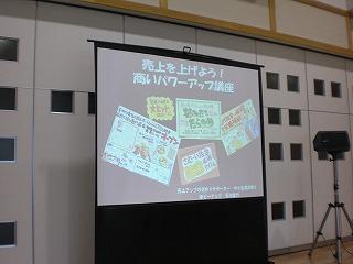 石川香代先生POP講習会 (4).jpg