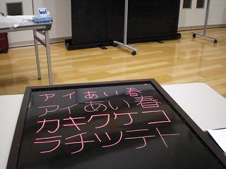 石川香代先生POP講習会 (8).jpg