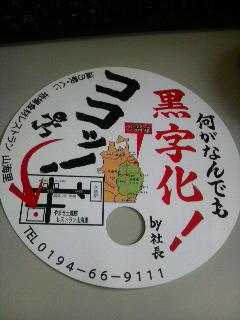 machieki-2011-09-16T12_39_06-1.jpg