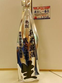 櫻顔 新米新酒 蔵出し一番冬季限定特別本醸造