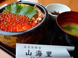 鮭といくらの親子丼 千円 (17).jpg