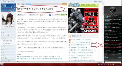 あまちゃん隊ニュース.jpg