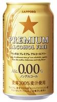 premiumalcoholfree_s.jpg