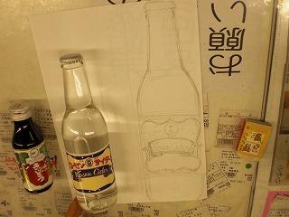 s-産直 001.jpg
