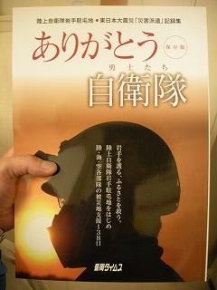 エゾコンMAX 011.jpg