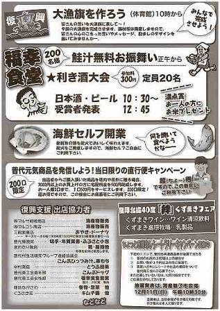 コピー 〜 img-Z05102642_01.jpg